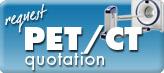 pet ct scanner price request
