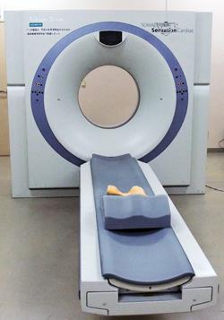 Siemens Sensation 16 Slice CT with Flex Service from Block Imaging