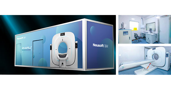 Neusoft-Mobile-CT