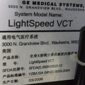VCT Serial Tag 2.jpg